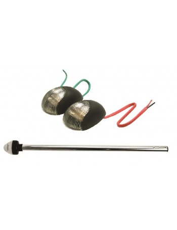 Vigil Navigation Light Kits